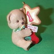 1995 Baby's 1st Christmas - Bear