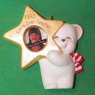1993 Star Teacher