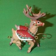 1992 Santa And Reindeer - Prancer And Vixen
