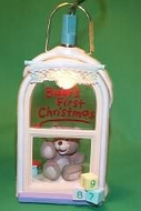 1987 Babys 1st Christmas - Lighted