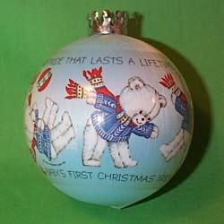 1983 Babys 1st Christmas - Boy