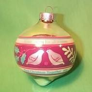 1984 1st Christmas Together - Bulb