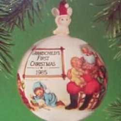 1985 Grandchild 1st Christmas - Ball