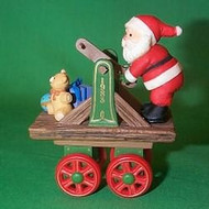 1983 Here Comes Santa #5 - Santa Express
