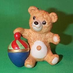 1983 Cinnamon Bear #1 - With Top