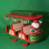 1982 Here Comes Santa #4 - Jolly Trolly