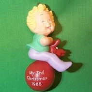 1988 Childs 3rd Christmas - Ball