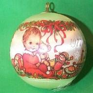 1977 Babys 1st Christmas