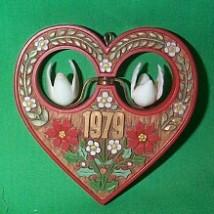1979 Christmas Heart