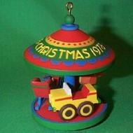 1978 Carousel #1 - Toys