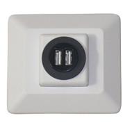 Diamond Group Decor USB Charging Station, White