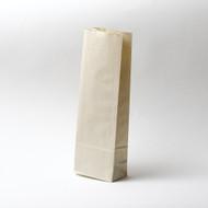 Sugarcane Small Compostable Flat Bottom Gusset Bag [900 Bags]