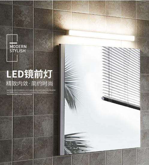 LED Mirror Wall Light Waterproof Wall Mounted Bathroom Lighting ...
