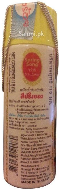 Spring Song Mali Skin Lotion 115 ML best price original product