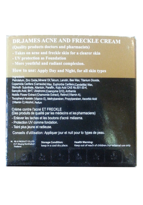Dr.James Acne And Freckle Cream best price original product