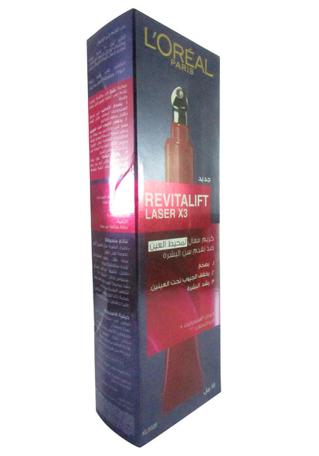 L'oreal Paris Revitalift Laser X3 Eye Cream Best Price