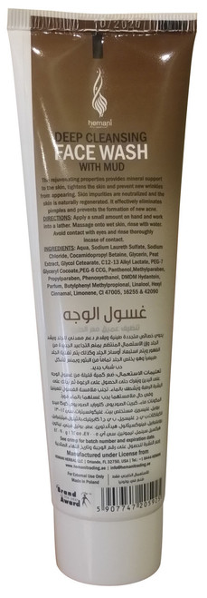 Hemani Deep Cleansing Face Wash with Mud best price original products