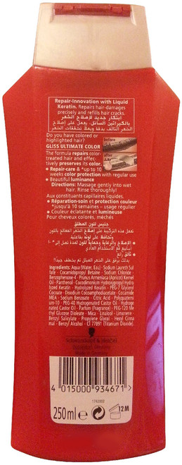 Schwarzkopf Gliss Hair Repair Ultimate Color Shampoo