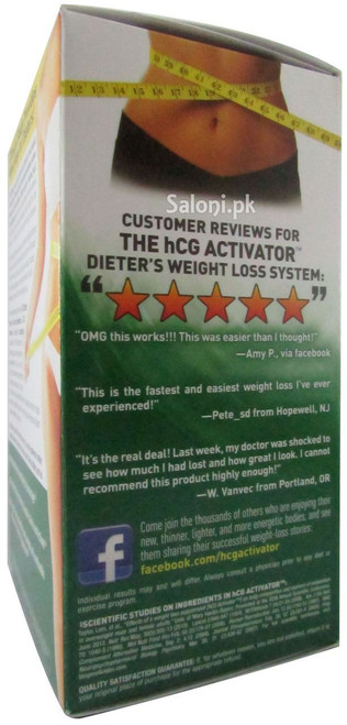 GNC Bio Genetic Laboratories HCG Activator 120 Capsules