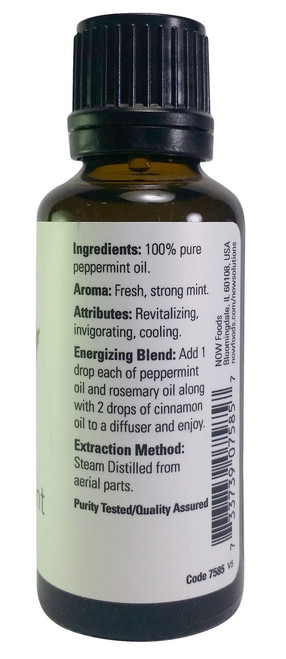 GNC Now® Peppermint Oil