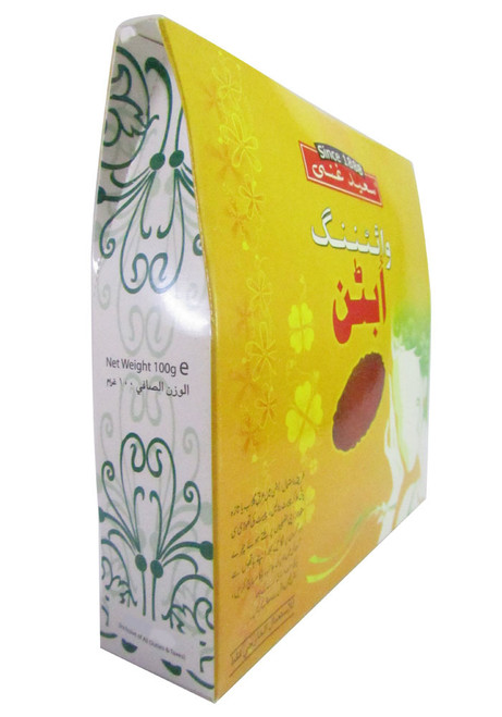 Saeed Ghani Herbal Whitening Ubtan 100 Grams