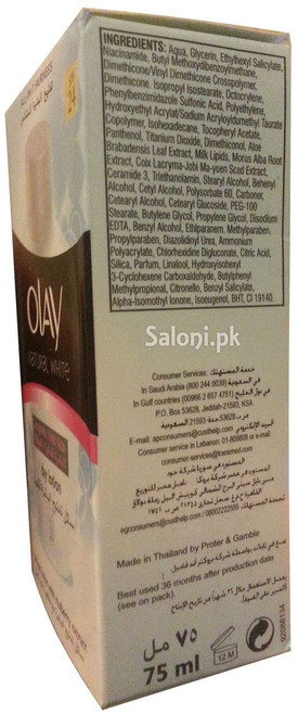 Olay Natural White All-In-1 Fairness Day Lotion