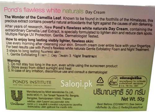 Pond's Flawless White Naturals Day Cream 50 Grams