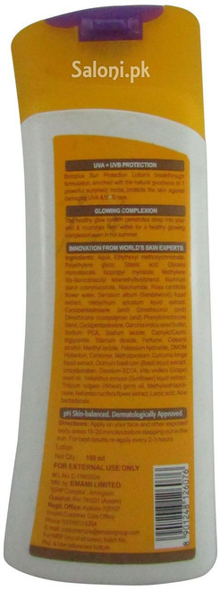 Boro Plus 2-in-1 Herbal Sun Protection Lotion SPF 15 (100 ML)