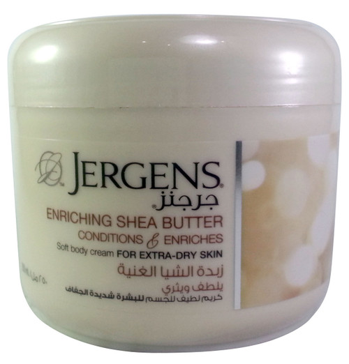 Jergens Deep Conditioning Shea Butter for Extra Dry Skin