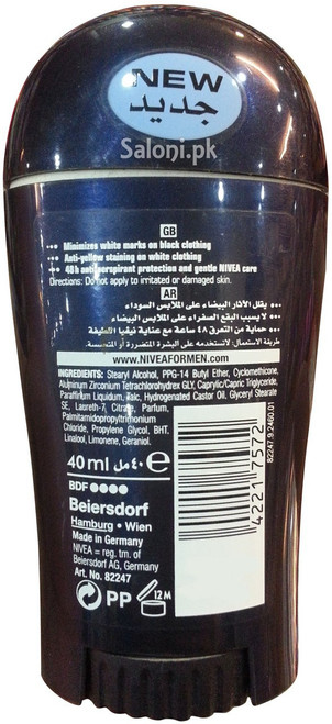 New Nivea For Men Invisible For Black & White Power 48h Deodorant (Back)