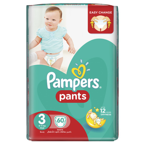 Pampers Pants Mega Pack Size 3 Buy online in Pakistan best price original product