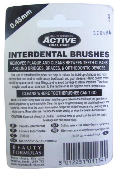 Beauty Formulas Active Oral Care Interdental Brushes 0.45 mm best price original product