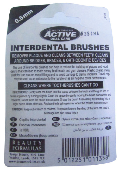 Beauty Formulas Active Oral Care Interdental Brushes 0.6 mm best price original product