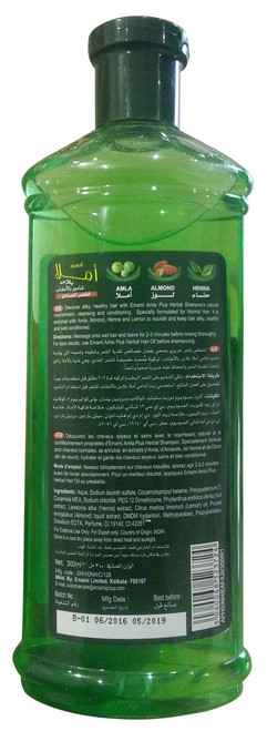 Emami Amla Plus Herbal Shampoo For Normal Hair best price original product