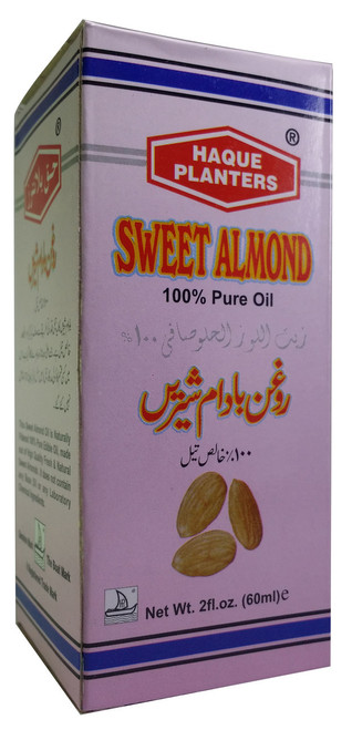 Haque Planters Sweet Almond Oil best price