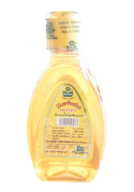 Marhaba Honey Pure & Natural Bottle best price original product