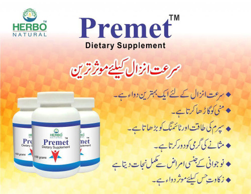 Herbo Natural Premet Dietary Supplement original product