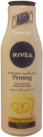 Nivea Firming Body Lotion Front