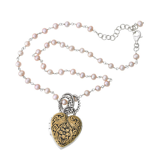 Mars and Valentine's Embossed Vintage Brass and Sterling Heart Locket