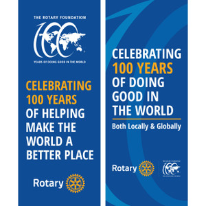 The Rotary Foundation Centennial Pull-up Banner