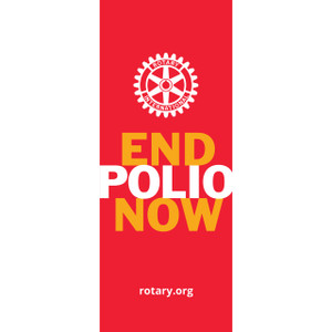 End Polio Now Pull-up Banner