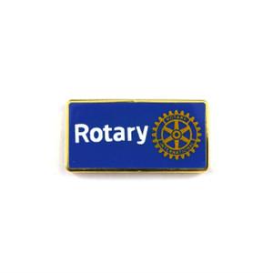 Rotary Masterbrand Logo Lapel Pin