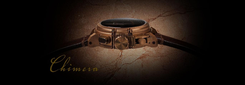 U-BOAT Chimera Watch Collection
