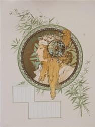 Byzantine Head Blonde  - Calendar