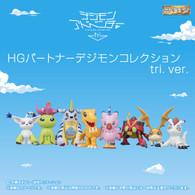 Digimon Adventure tri. HG Partner Digimon Collection PVC Figure