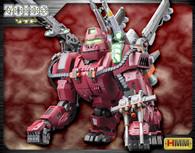 Iron Kong PK 1/72 Plastic Model Kit