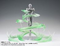 Soul Effect WIND Green Ver.