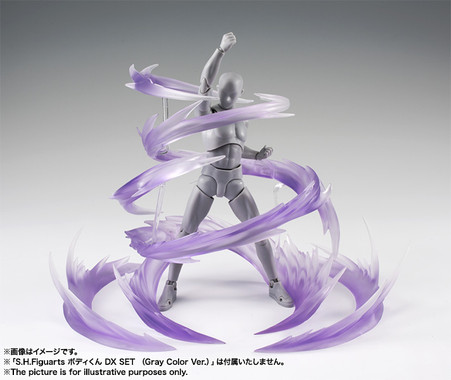 Bandai Soul Effect Wind Violet Ver Action Figure