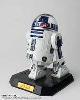 "12""PM Chogokin Perfect Model R2-D2 (A New Hope)"