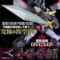 Sentinel Metamor-Force Danku-ga